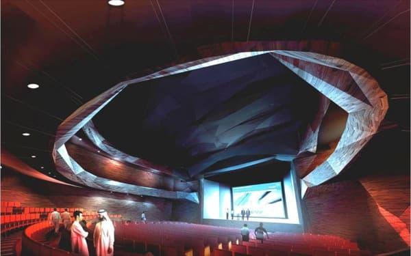 auditorio-Centro-Cultural-Rey-Abdelaziz