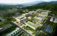 Sede central del IBS en Daejeon (Corea del Sur)