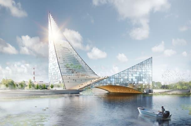 centro de congresos de cheliábinsk
