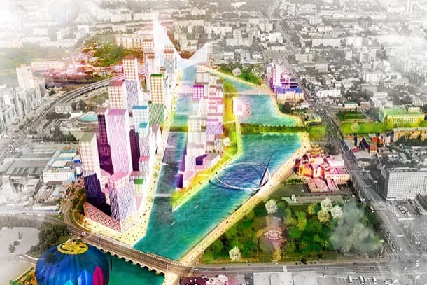 Plan urbanístico para Cheliábinsk