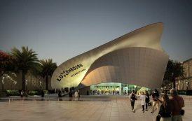 Pabellón de Luxemburgo para la Expo 2020