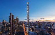 262 Fifth Avenue: esbelto rascacielos para Manhattan
